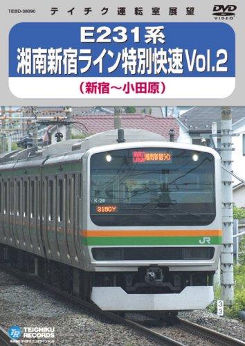 E231 Shonan Shinjuku Line Expr [Alemania] [DVD]