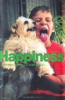 Happiness―フォトグラファーが大事にしている204のことば