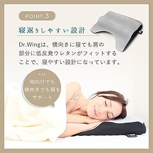 moonmoon安眠枕Dr.Wing肩こり枕まくら快眠枕低反発枕ストレートネック肩こり枕背中まで備長炭パイプ快眠