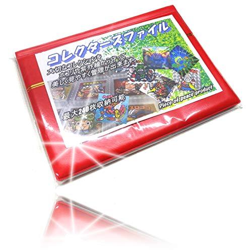 Piece of peace product チョコシール コレクターズ ファイル コレクション バインダー (レッド)