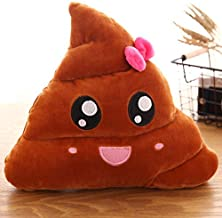 kawaii poop plush