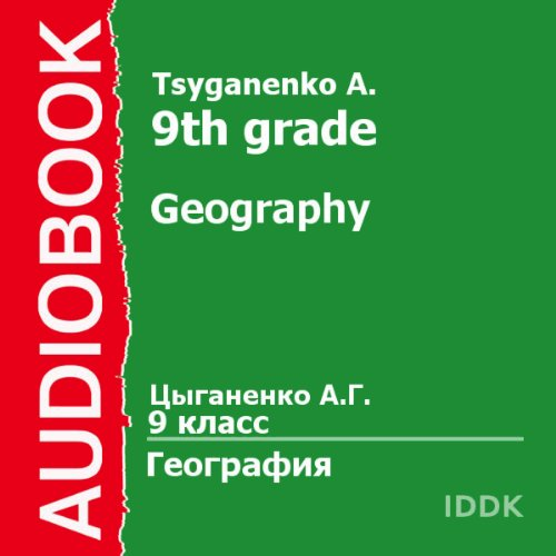 Geography for 9th Grade [Russian Edition] Audiobook By A. Tsyganenko cover art