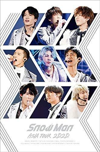 【初回生産分】 Snow Man ASIA TOUR 2D.2D. (Blu-ray2枚組)(通常盤Blu-ray)(スリーブケース+トールケース仕様、ライブ用銀テープ封入)