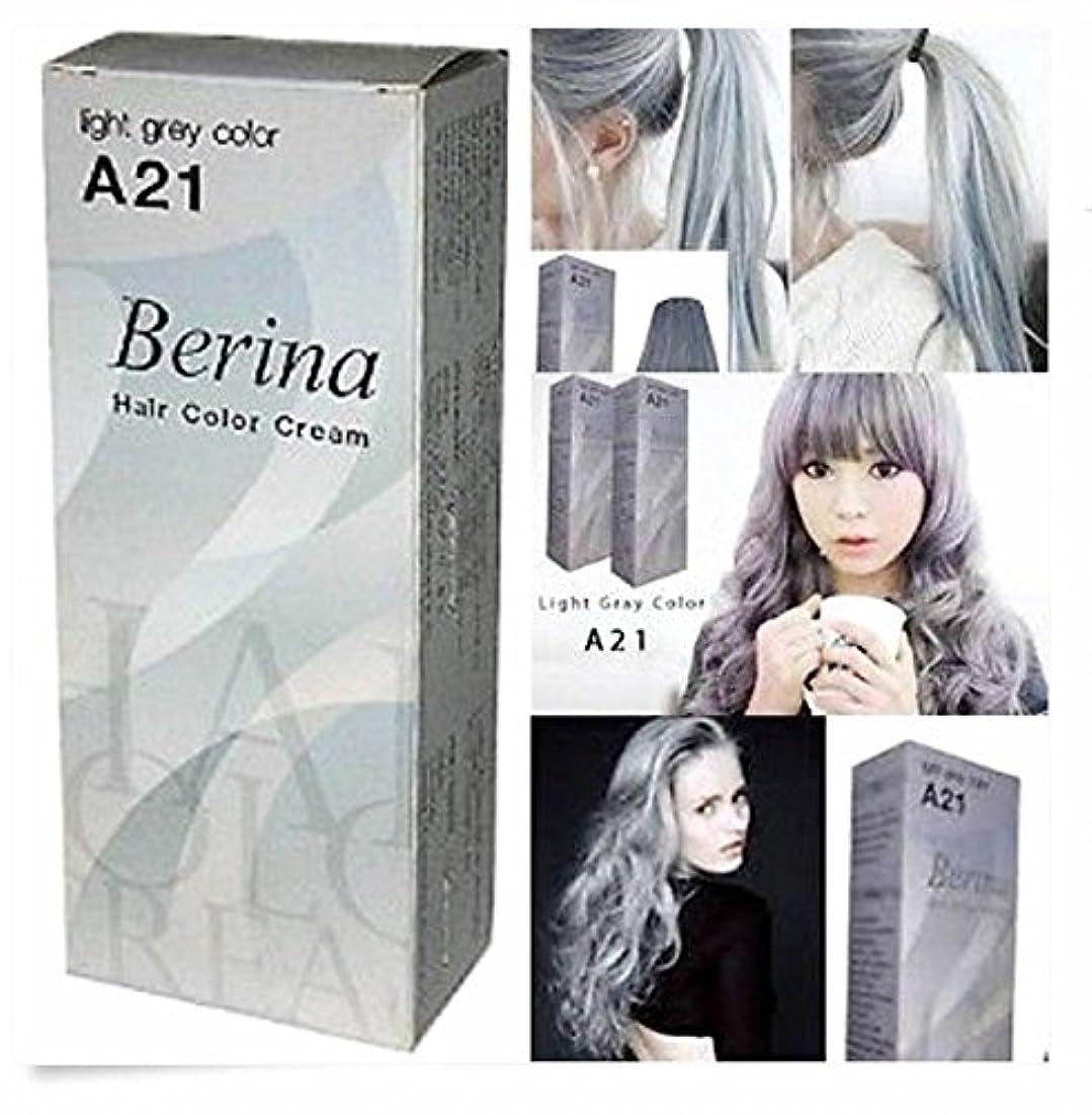 洗剤良性好戦的なベリーナ 永久毛染めカラークリーム 明るい灰色シルバー#21