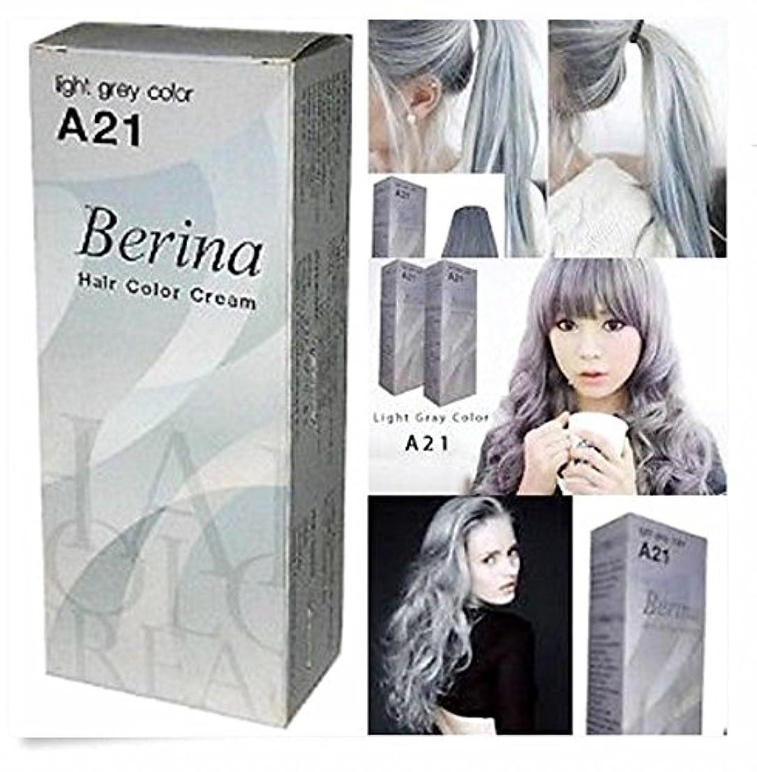 脆い船上適応的ベリーナ 永久毛染めカラークリーム 明るい灰色シルバー#21
