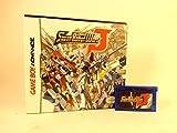 Super Robot Wars J English Translation for Game Boy Advance Complete In Box