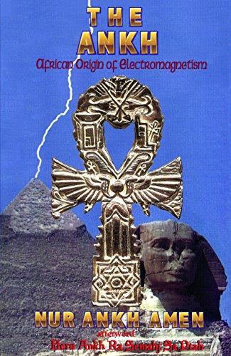 अनख-आफ्रिकन ओरिजनियन ऑफ इलेक्ट्रोमॅग्नेटिझम (इंग्रजी संस्करण)