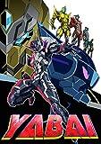 YABAI: 日本語版 (株式会社悪の秘密結社)