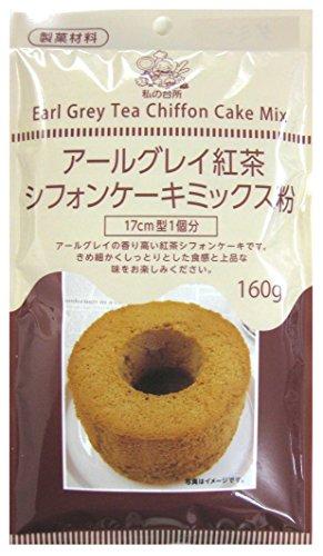 私の台所 アールグレイ紅茶シフォンケーキミックス粉 160g×6袋