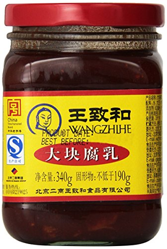 Wangzhihe Fermented Traditional Bean Curd 250g (Pack of 1) by DragonMall