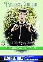Steamboat Bill, Jr. [DVD]