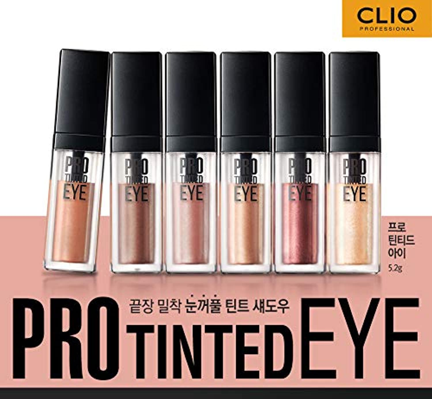 苗柱敷居Clio Pro Tinted Eye No 3. Taro 0.18 Ounce [並行輸入品]