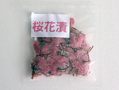 桜の花 塩漬け【純国産】 桜花 塩漬け「桜花漬」100g×2 ■野村商店