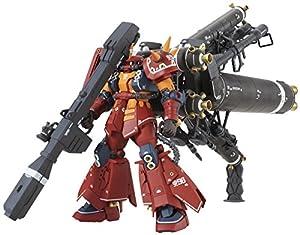 「サイコ・ザク(MS-06R)」