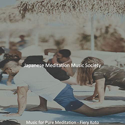 Japanese Meditation Music Society