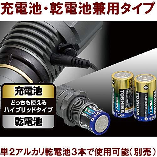 GENTOS(ジェントス)LED懐中電灯充電式【明るさ3200ルーメン/実用点灯2-40時間/1m防水】専用充電池または単2形電池3本使用アルティレックスUT-3200HANSI規格準拠
