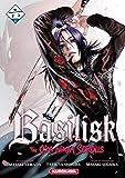 BASILISK - The Ôka Ninja Scrolls - Tome 6 (6)