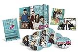 ウチに住むオトコ DVD BOX-2[DVD]