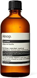 Aesop Breathless Botanical Massage Oil 100ml/3.4oz