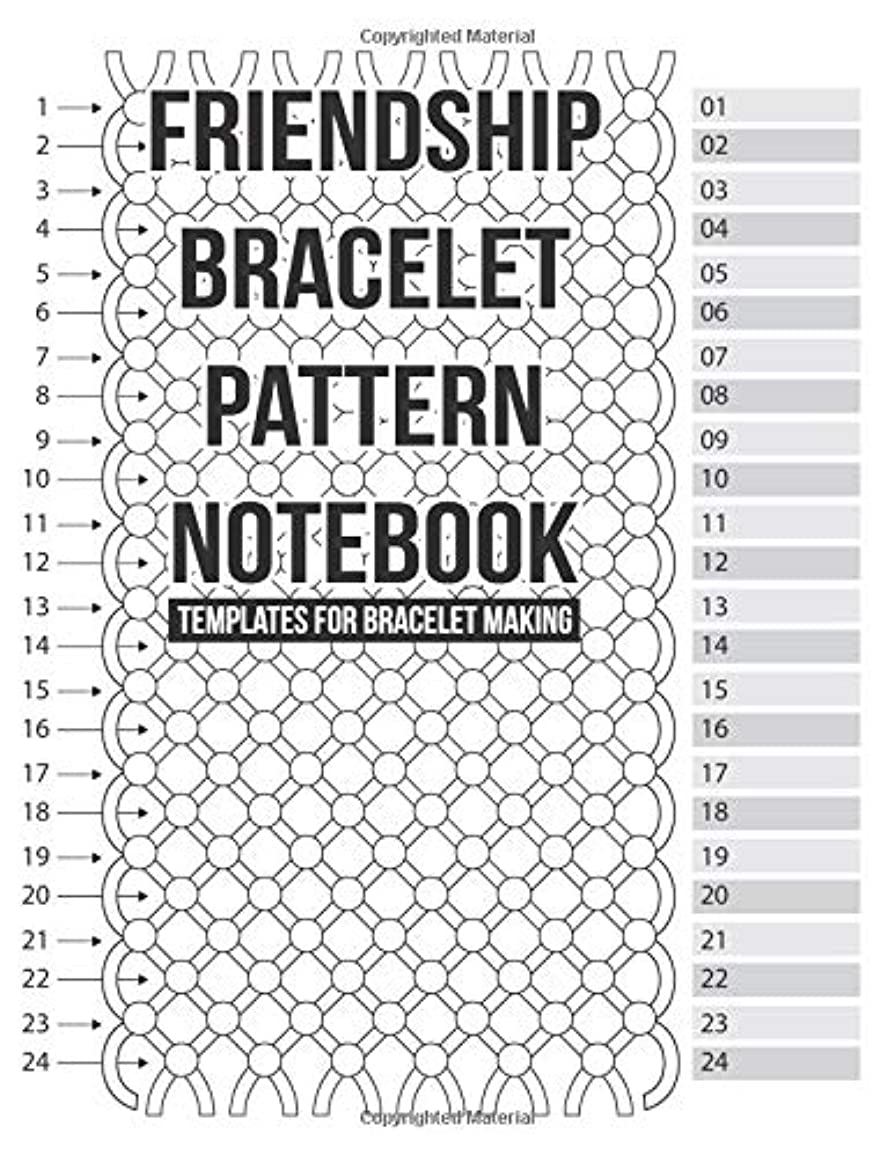ペレグリネーションご飯速報Friendship Bracelet Pattern Notebook: Templates for 14 string friendship bracelet patterns