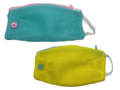 マスク 洗濯ネット マスク専用 2色セット(イエロー・ブルー)型くずれを防ぐ洗濯ネット そのまま干せる 洗濯DIY 型崩れしない 洗える 携帯用 Landry net