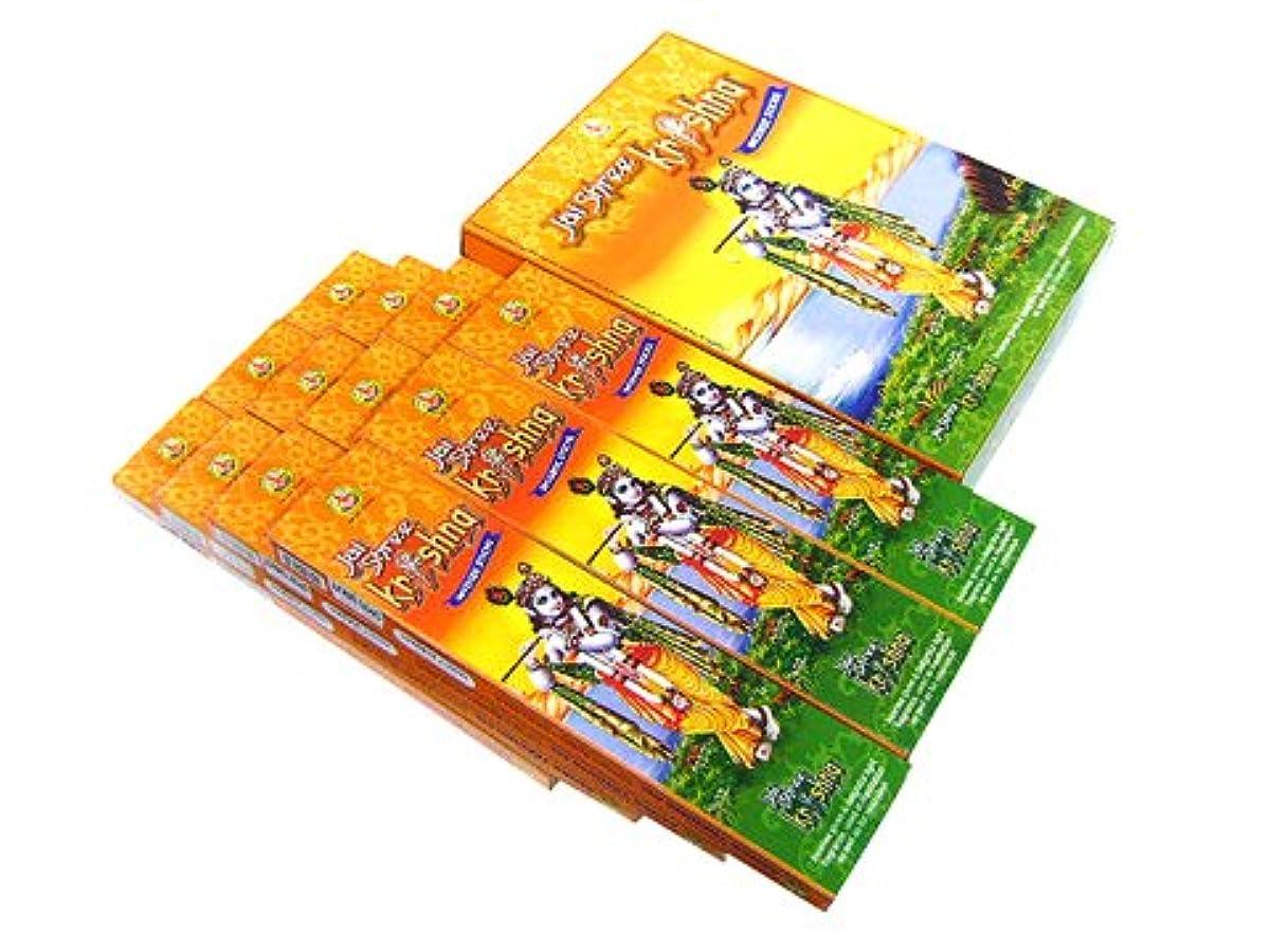 衣類ノート可能にするASOKA TRADING(アショーカ トレーディング) クリシュナ香 スティック JAI SHREE KRISHNA 12箱セット