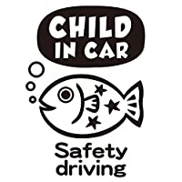 imoninn CHILD in car ステッカー 【シンプル版】 No.51 サカナさん (黒色)