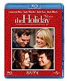 ホリデイ Blu-ray