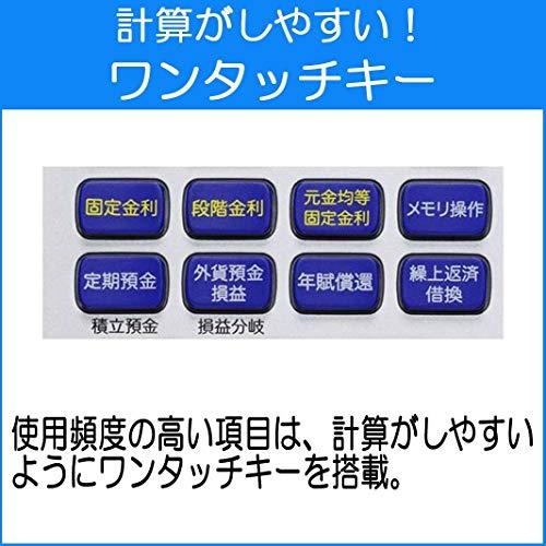 CASIO(カシオ)『金融電卓(BF-850)』