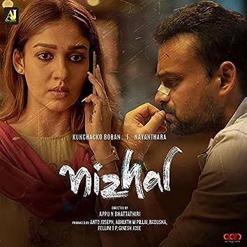 Nizhal (Original Motion Picture Soundtrack)