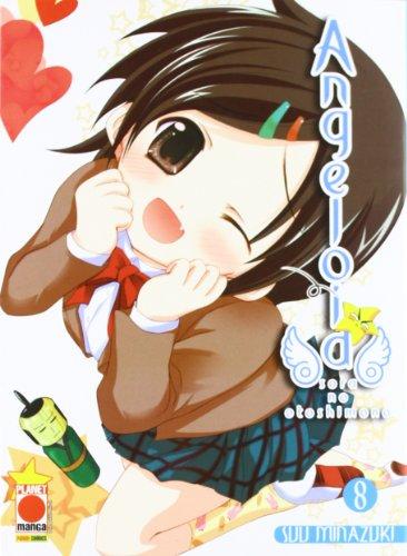 Angeloid. Sora no Otoshimono (Vol. 8) (Planet manga)