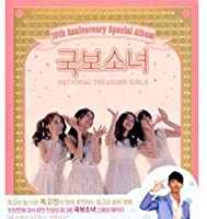 National Tresure Girls : 10th Anniversary Special Album