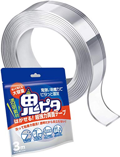 鬼ピタ 両面テープ 魔法のテープ 超強力 3m 画鋲 いらず はがせる魔法テープ 透明 日本ブランド[正規品]