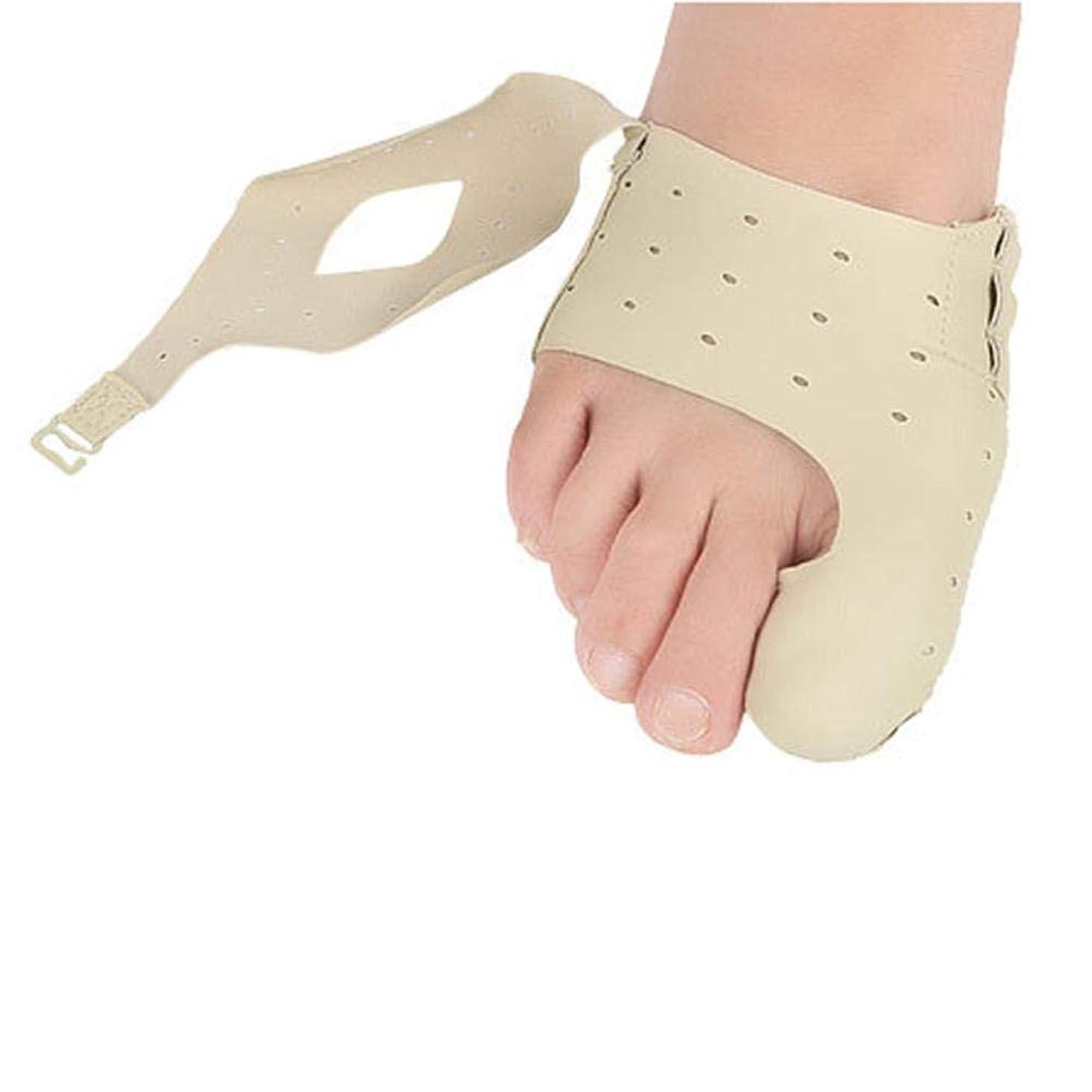 フリース浸透する結婚腱板矯正術、外反母趾の痛みの治療、足の親指の関節、足のつま先、つま先のセパレータースペーサーストレートナースプリントエイド手術治療