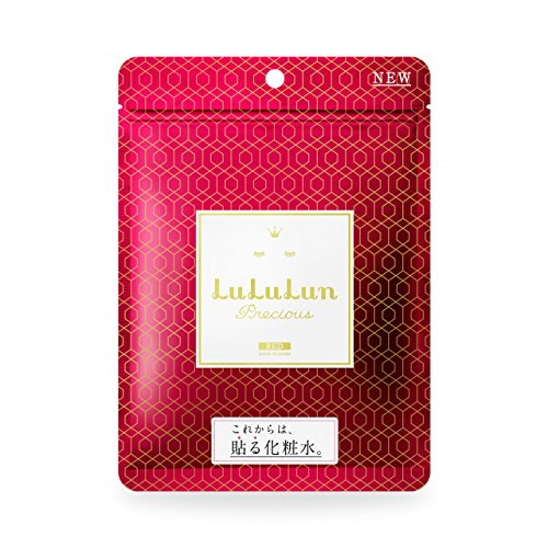 Lululun Precious Face Mask Red