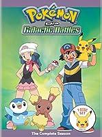 Pokemon Diamond And Pearl: Galactic Battles [DVD]