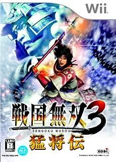 戦国無双3 猛将伝 - Wii