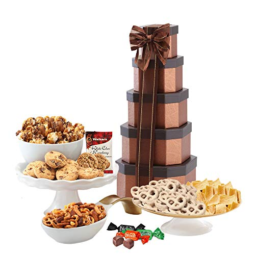 Broadway Basketeers Gift Tower o...
