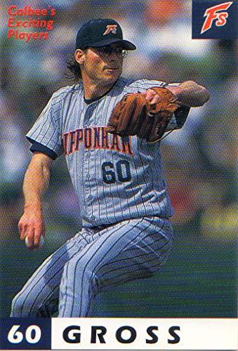 カルビー1998 プロ野球チップス レギュラーカード第一弾 初版 No.63 グロス
