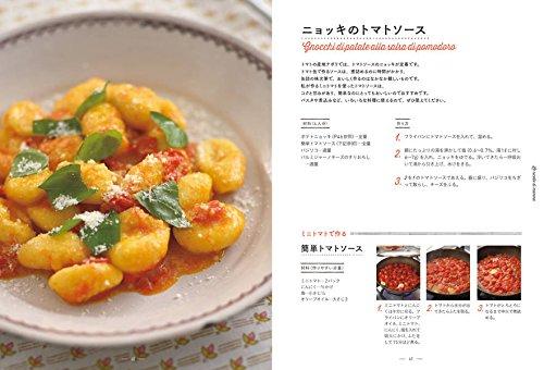 講談社『イタリアマンマの粉ものレシピ』