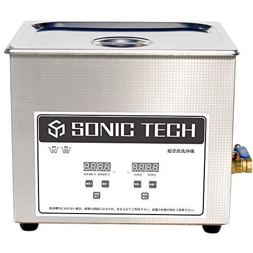 デジタル 超音波洗浄器 200W 洗浄槽 クリーナー ジュエリー 洗浄機 加熱 超音波 洗浄機 医療用 メガネ 掃除