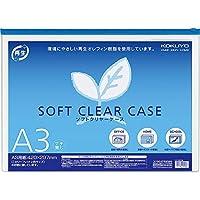 コクヨ ソフトクリヤーケース再生 A3マチなし 20枚 Japan