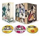 のみとり侍 Blu-ray豪華版[Blu-ray/ブルーレイ]