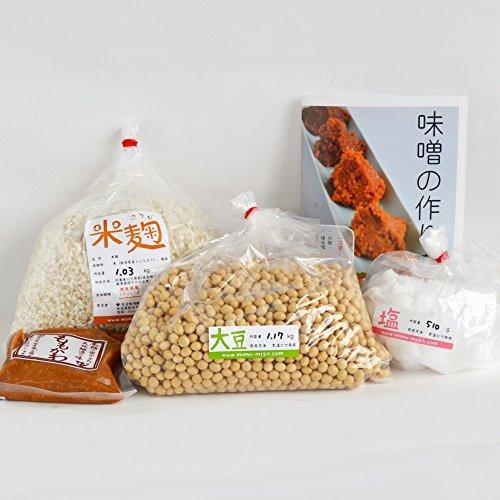 味噌手作りセット(辛口版)4kg用 樽無し(大豆1.17kg,米麹1.03kg,塩510g)