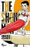 THE SHOWMAN(3) (少年サンデーコミックス)