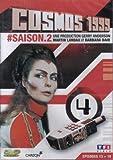 Cosmos 1999. Vol.4 Saison 2