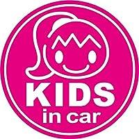 Sticker Shop Haru KIDS IN CAR マグネット ポニーテールの子ども丸型 ピンク