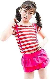 2点セット水着 女の子 8-10歳 ショートパンツ キッズ かわいい キュート 伸縮性あり スイミング プール ビーチ 海水浴 温泉 UVカット 子供水着 ズボンつり ストライプ柄 レッド ローズ