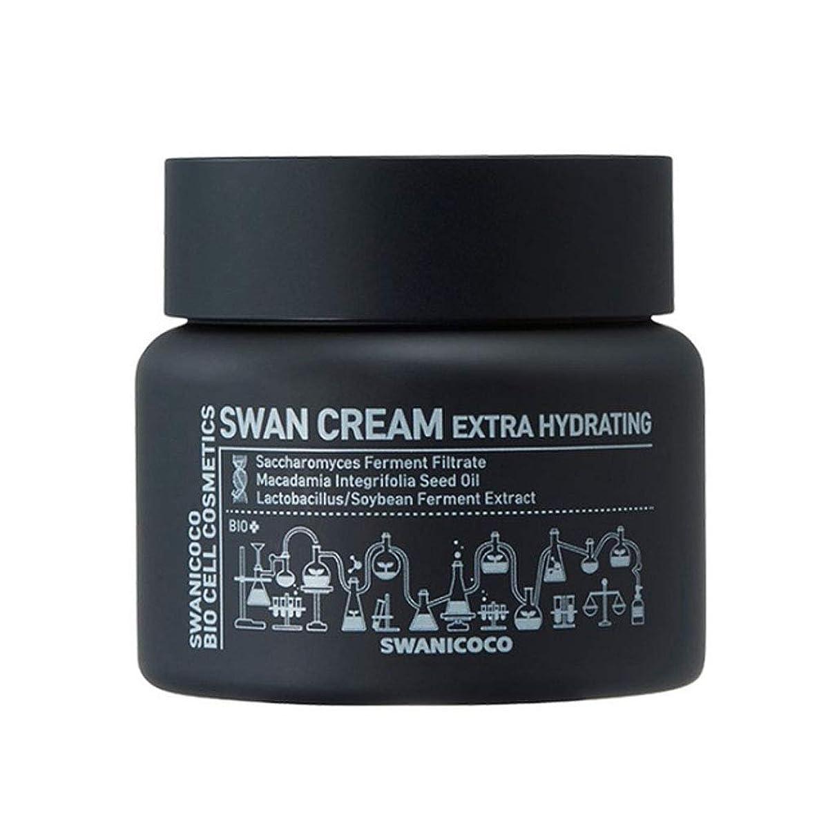 ショッピングセンター処方保証スワニーココ天然水分白鳥クリームブラック50ml、Swanicoco Natural Water Swan Cream Black 50ml [並行輸入品]