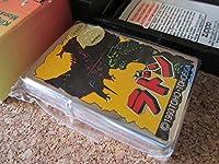 ZIPPO GODZILLA ゴジラ ラドン 東宝 特撮怪獣映画 限定品1998年5月製造 ウラニウム熱線 オイルライター ジッポ- 廃版